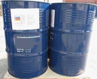(3-Glycidoxypropyl)methyldimethoxysilane
