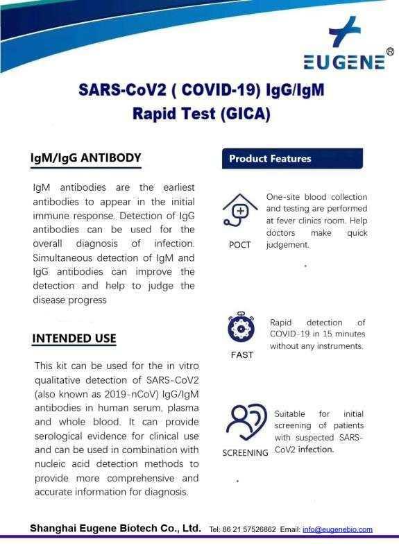 SARS-Cov2(covid-19) lgG/lgm rapid test(GICA)