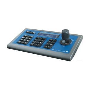 PUS-ORM300 PTZ camera remote controller