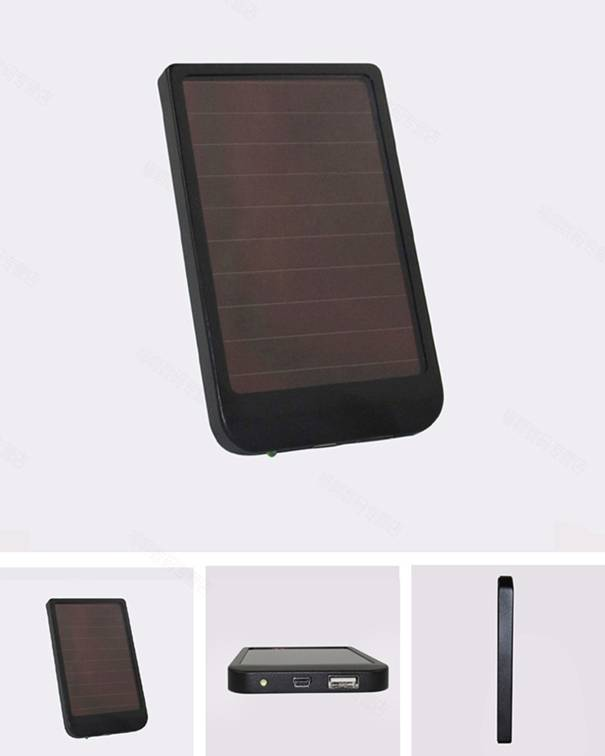 solar mobile-phone charger