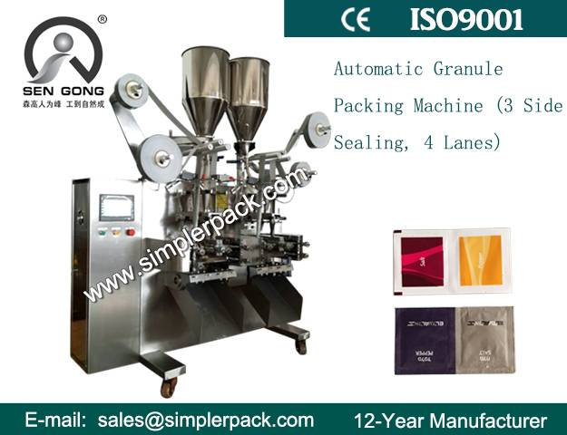 Automatic Granules Packing Machine(3 Sides Sealing, 4 Lanes)