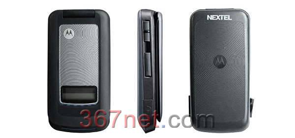 Cell Phone Housing for Nextel i410