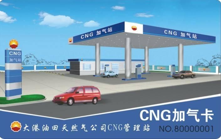 CNG smartcard