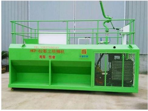 HKP-62 Hydroseeder/Seed Spraying Machine