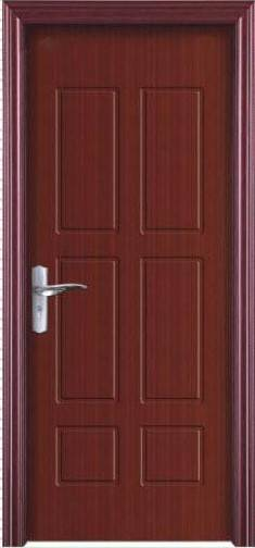 Sell PVC Doors
