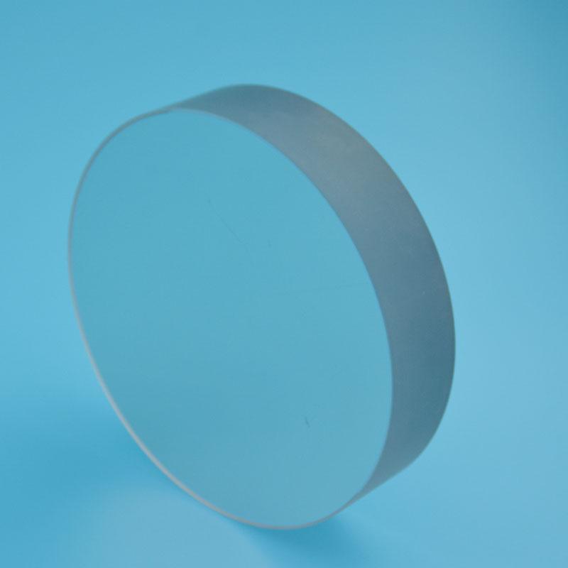 Aluminum (Al) Mirror