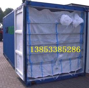sea bulk container liner bag
