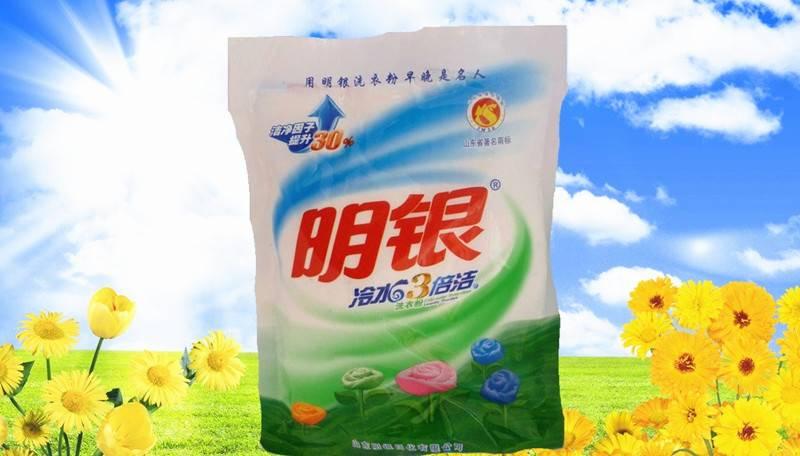 Professional Washing Powder Manufacturer