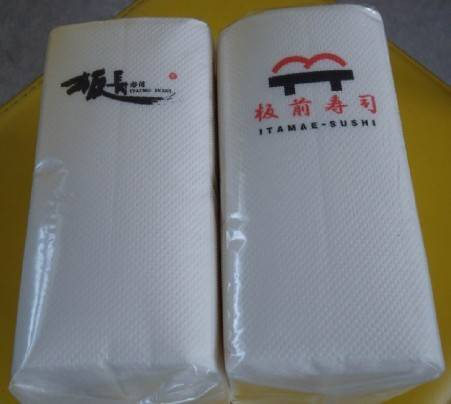 Sell Paper napkins competitive prices