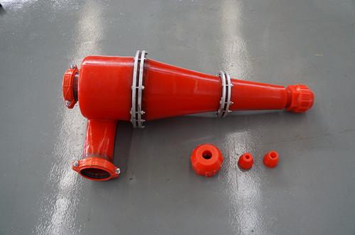 Slurry separation plant desander PU hydrocyclone
