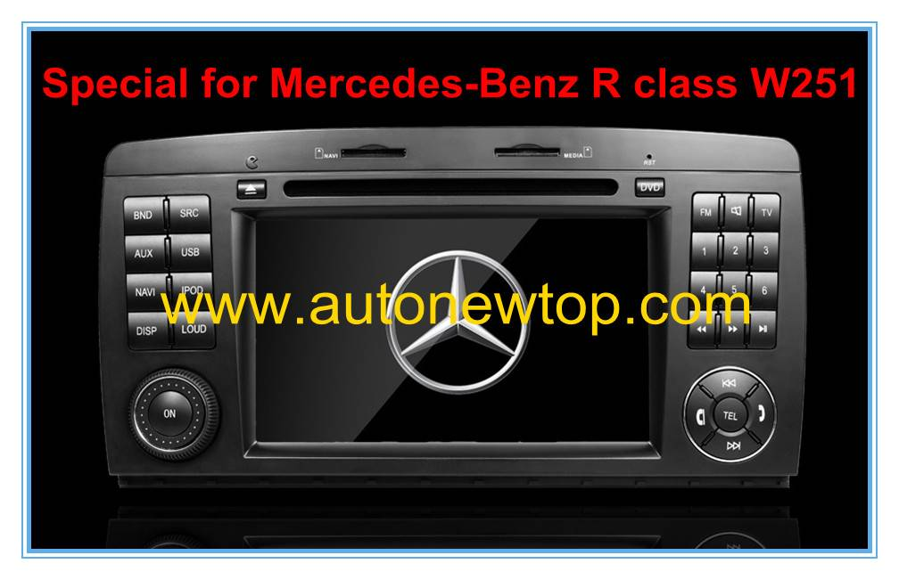 Special for Mercedes-Benz R class W251