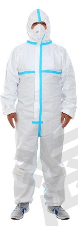 surgical protective clothing