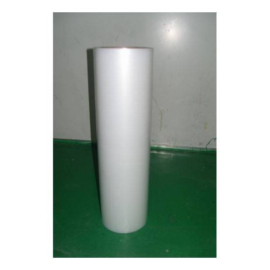 Sell 7/9 layer co-extrusion vacuum film
