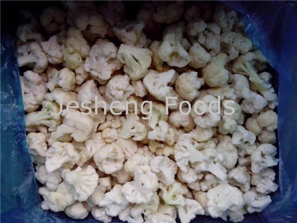 Selling Frozen cauliflower