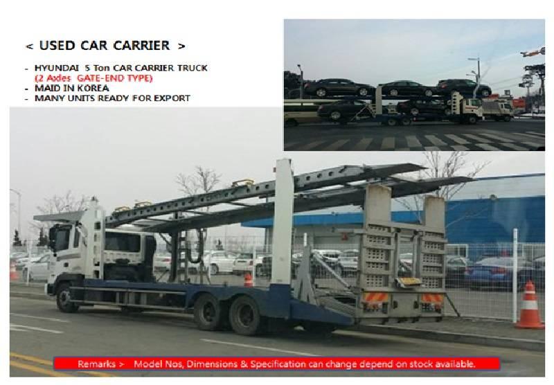 Used Car carrier Transporter (Huynday Korea Origin)