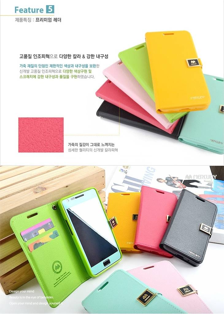 Mercury Color Pocket Diary for mobile Phone