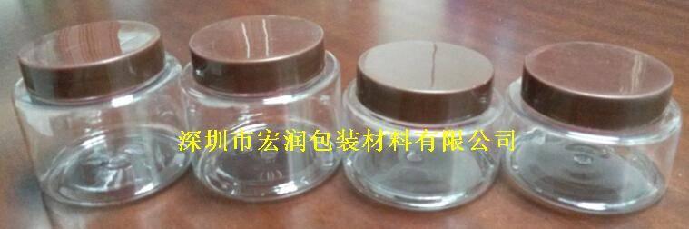 PET plastic food cans
