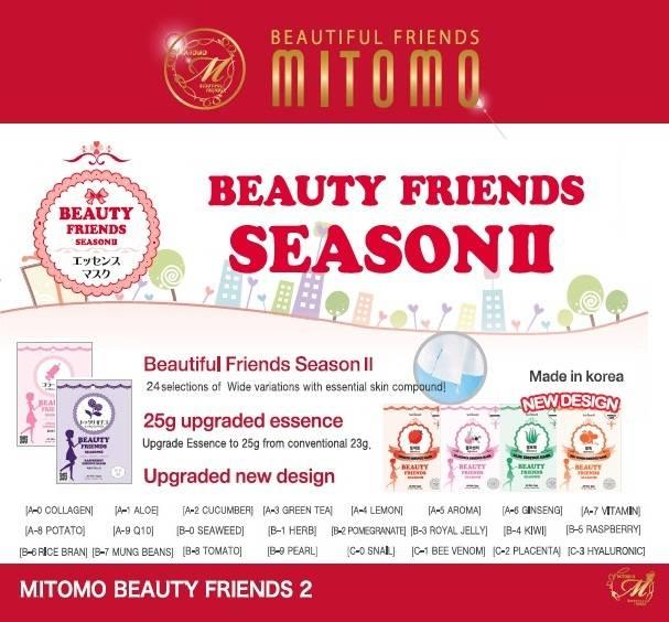 Beauty Friends Season 2 Facial Essence Mask Series