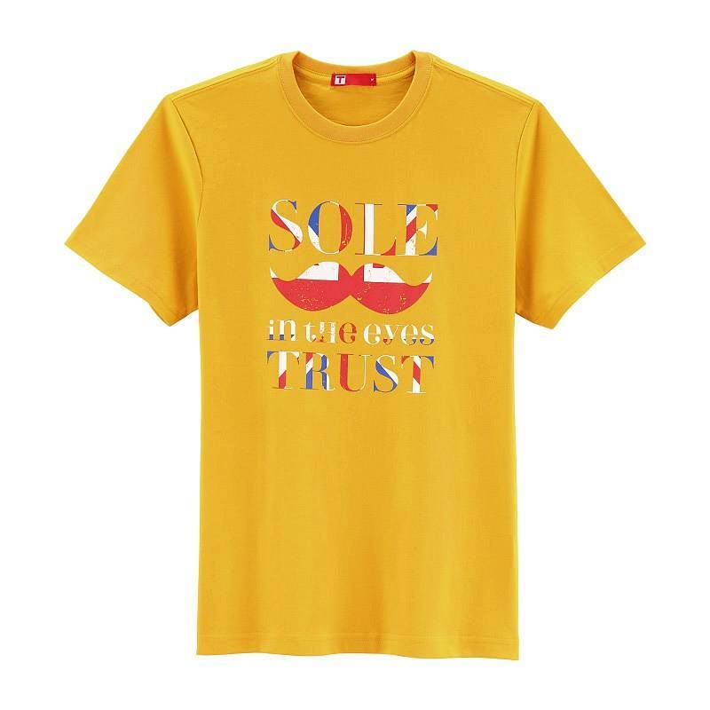 France Champion Short Sleeve T-shirt (Men) Yellow