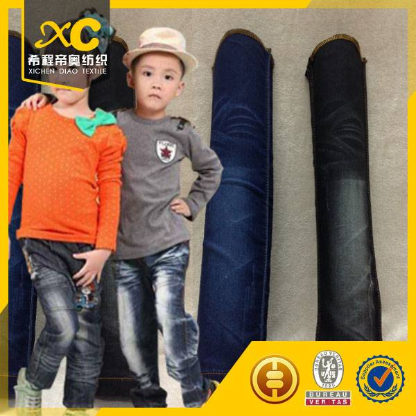 210g 100% cotton knitted denim fabric