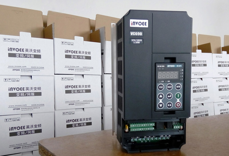 CNC spindle drive VFD inverter