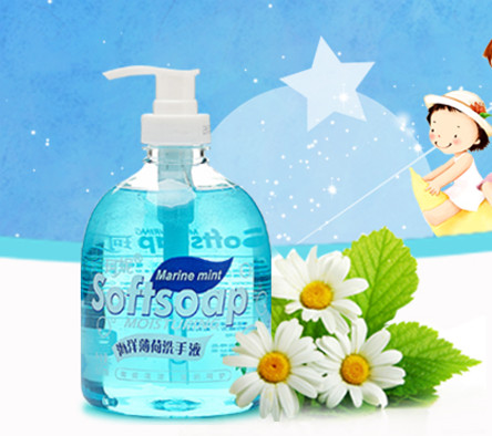 Scented Mixfruit Hand Soap