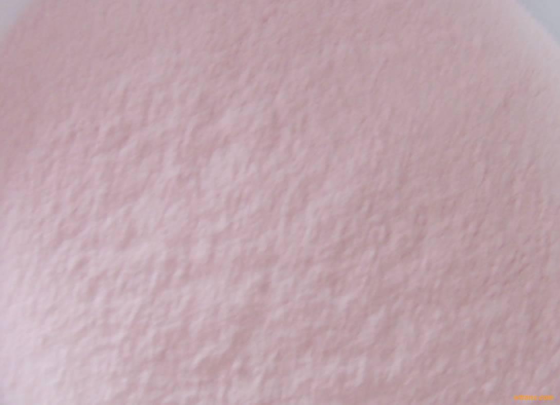 Manganous chloride
