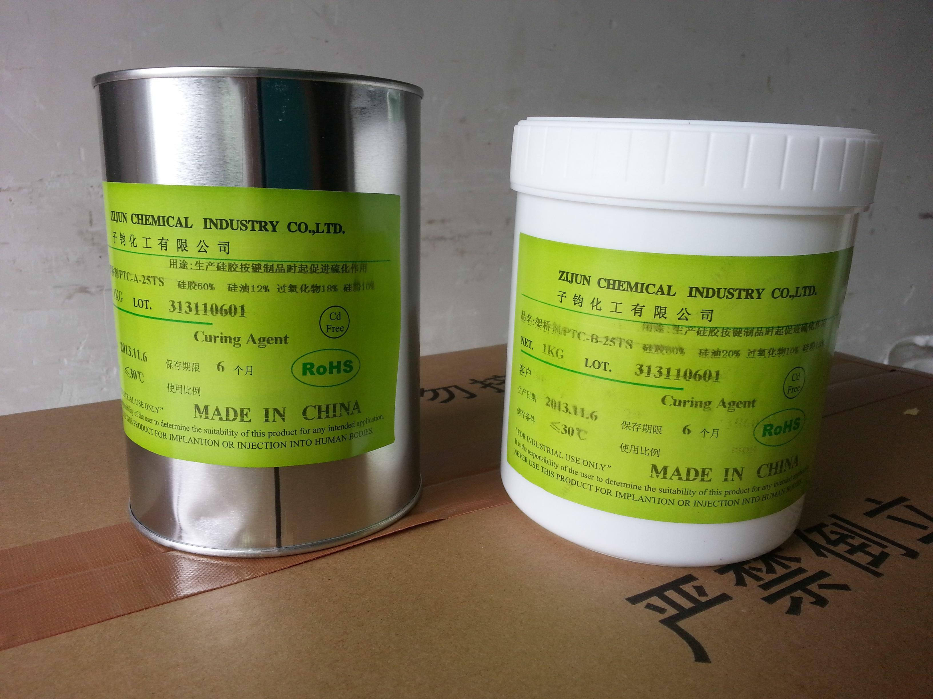 platinum catalyst for addition curing silicone rubber