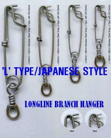 SS Longline branch hanger