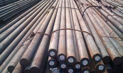 1045/S45C/45# round steel bar