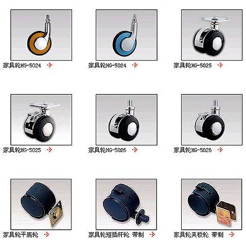 chair wheels,office chair casters,chair caster wheel,rubber wheels for furniture