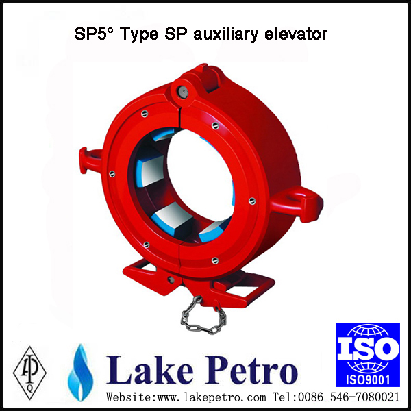 API 8C SP5 single joint auxiliary elevator handling pipe