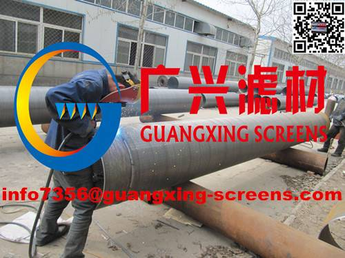 Water well screen mesh pipe