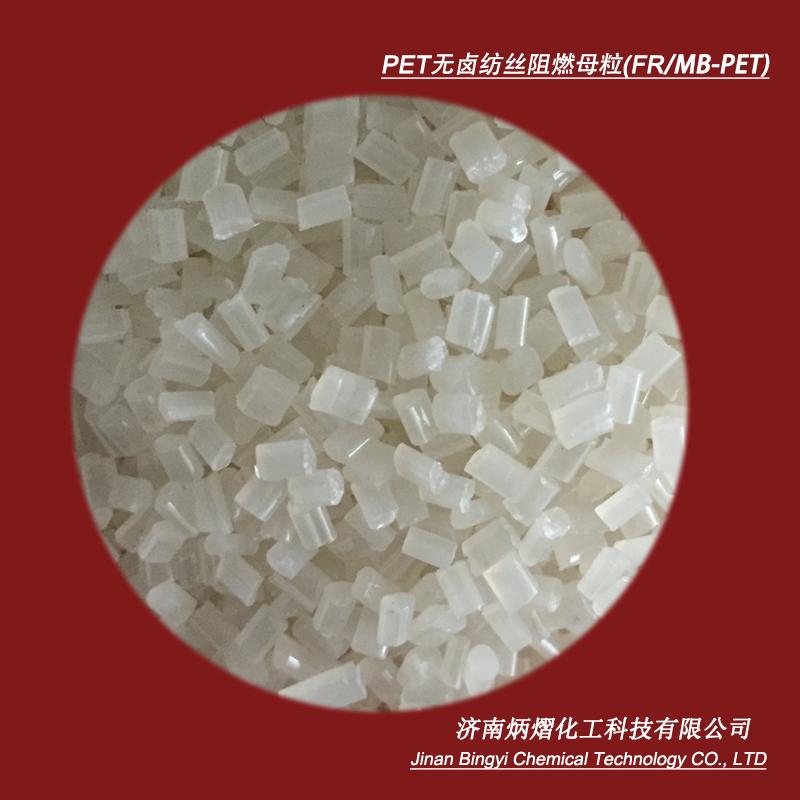 Sell PET non-halogen flame retardant masterbatch
