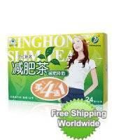 NingHong Diet Tea,NingHong Slim Tea,ChinA Herbal Weight Loss Tea