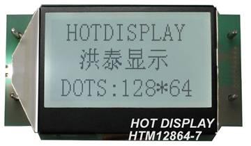 12864-27 graphics dot matrix module