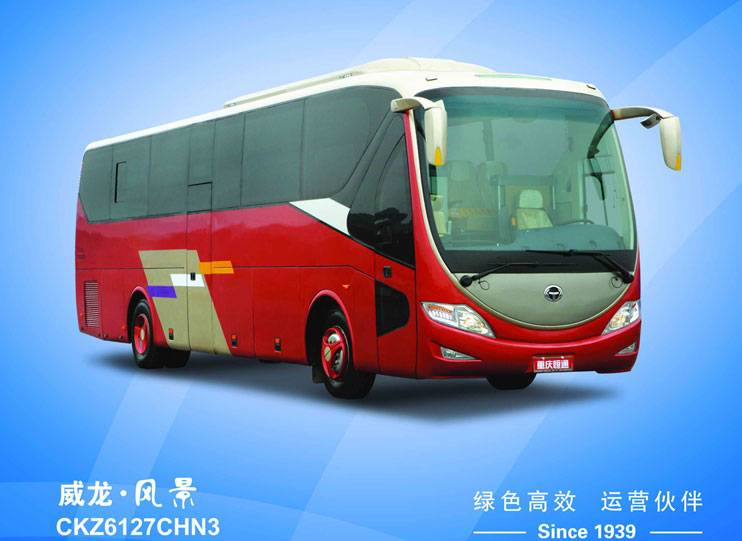Luxury Coach transport traveling bus