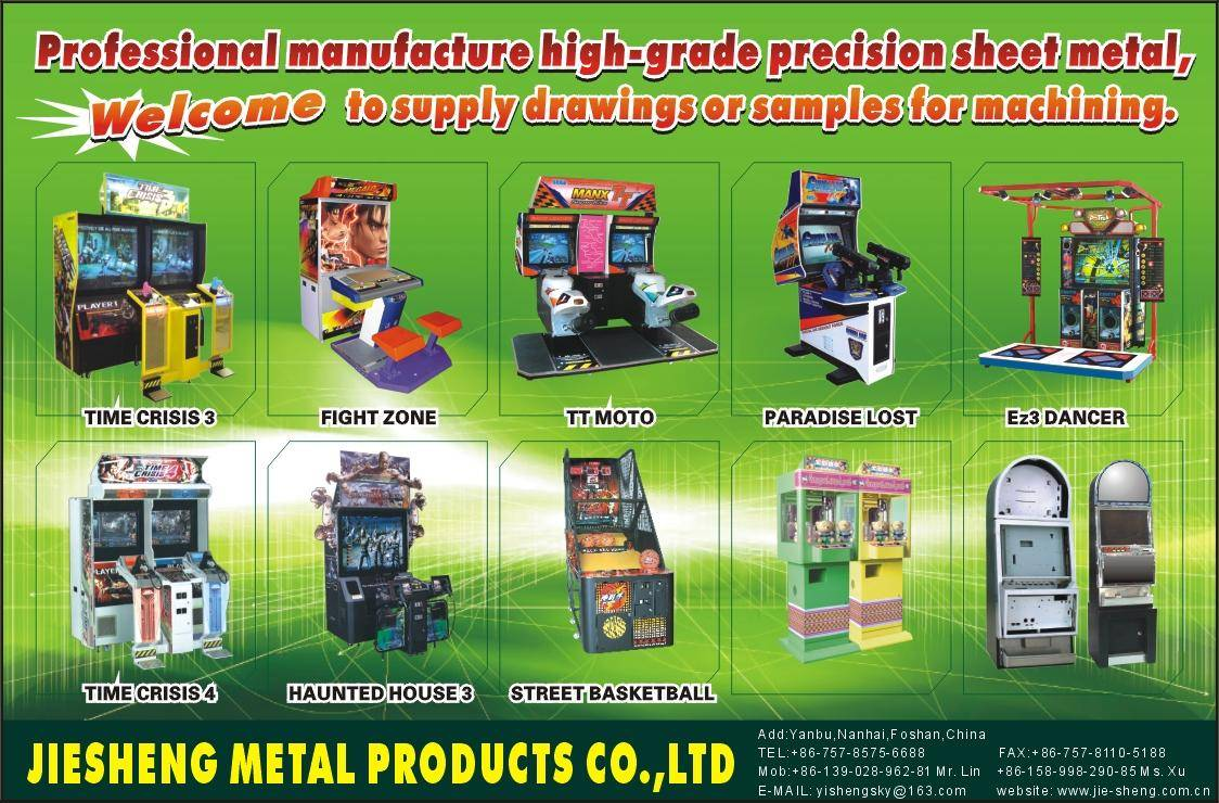 sell game machine rack