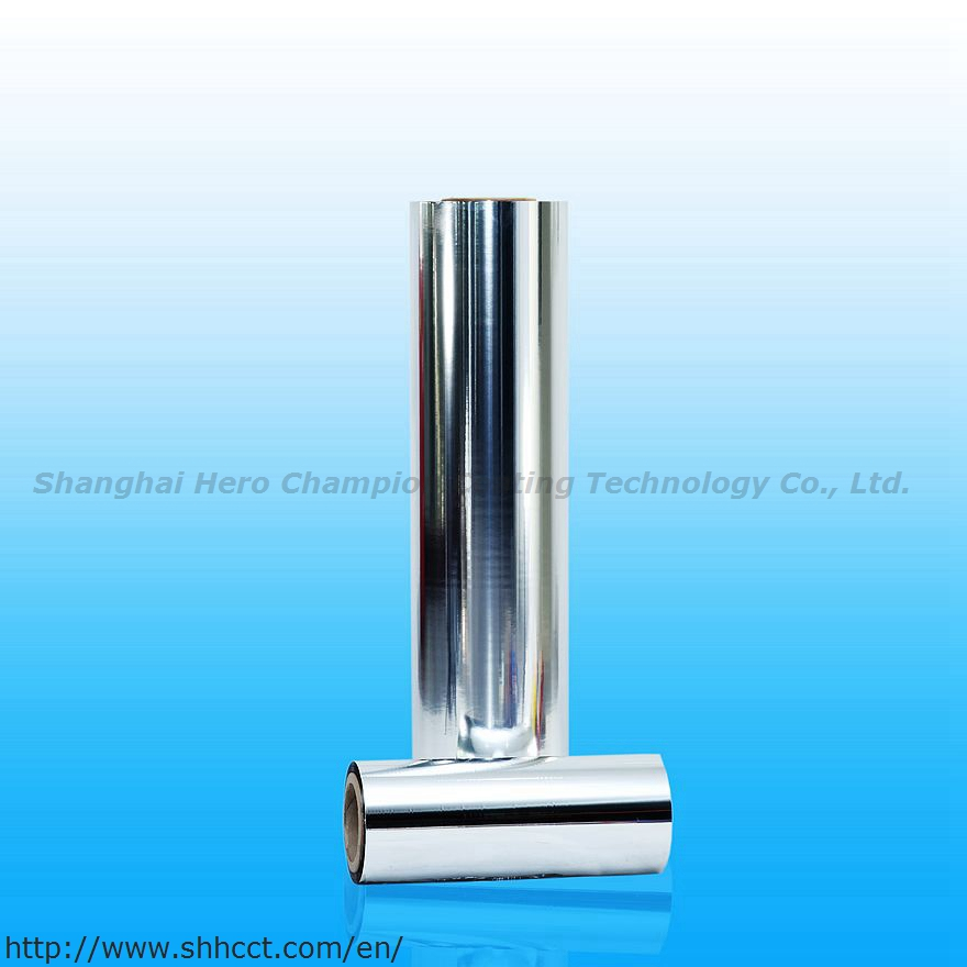 Mirror reflective silver film high gloss PET film for cigarette gift box packaging