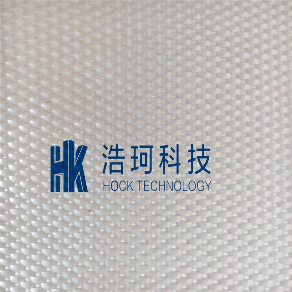 Hock & high quality PET/PP woven geotextile