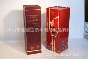 supply wine packaging box