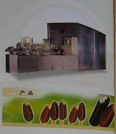 Ice cream lolly cone freezing tunnel filling packing machine