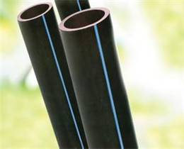 Reasonable price of HDPE pipe for water supply