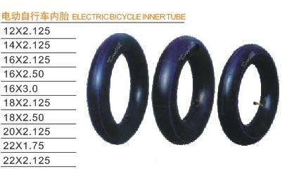 electric bike inner tube