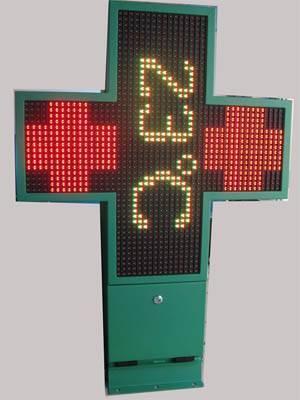 LED Cross Display for Pharmacy