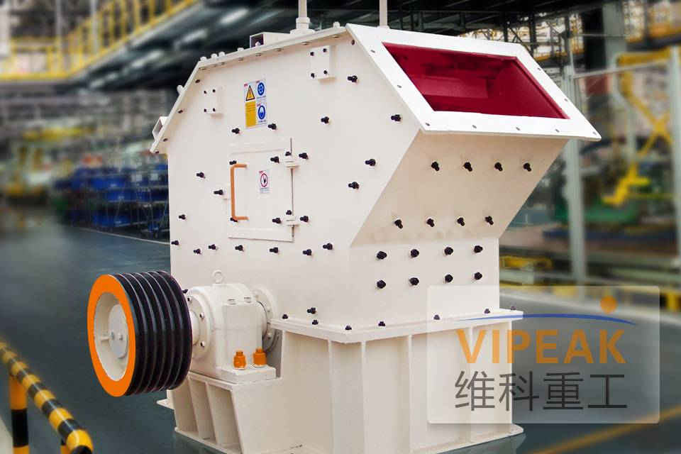 crusher lines, mobile mining crusher, crushing plant china