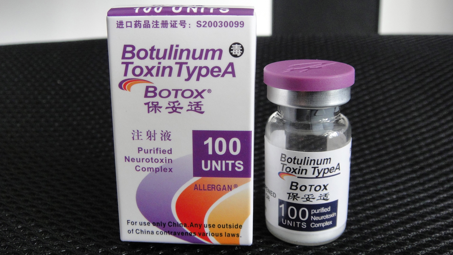 Factory Price Botulinum toxin Type A Botox Injection 100iu Wholesale