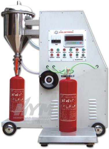 Sell Fire Extinguisher Powder Filler (GFM8-2)
