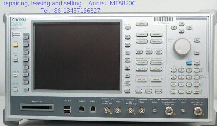 Anritsu MT8820C Wireless Comprehensive Tester