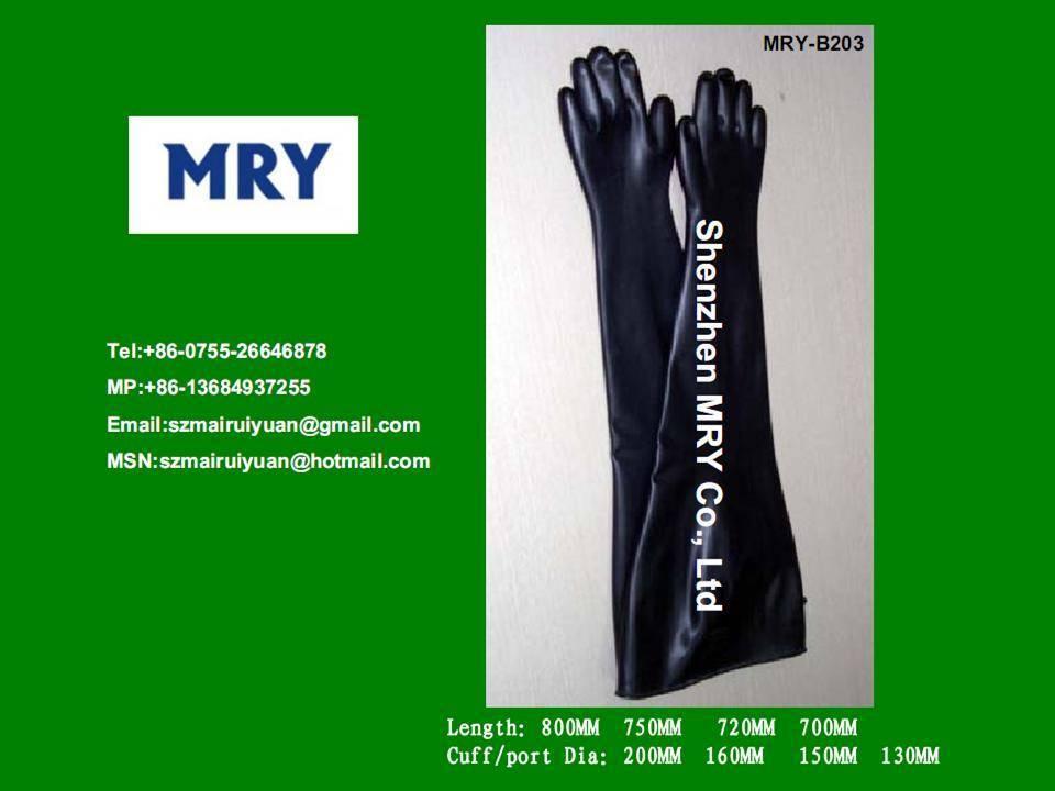Butyl rubber glove box gloves